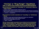 craving or drug hunger hypothesis with or without drug seeking and drug self administration