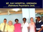 mt gay hospital grenada rathdune psychiatric unit