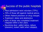 success of the public hospitals