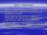 207 hearings