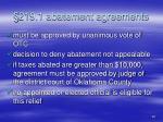 219 1 abatement agreements