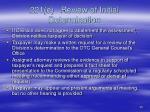 221 e review of initial determination