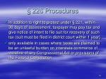 226 procedures