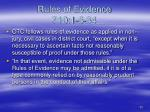 rules of evidence 710 1 5 34