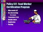 policy 517 food worker certification program