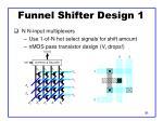 funnel shifter design 1