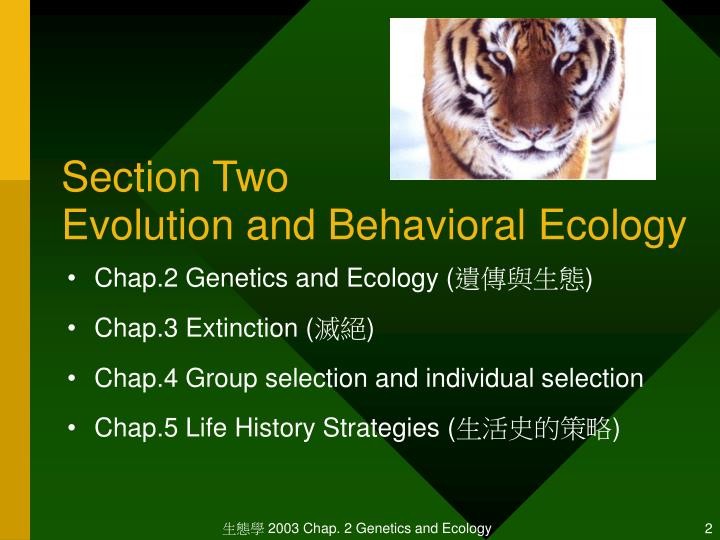 Section two evolution and behavioral ecology