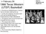 1966 texas western utep basketball