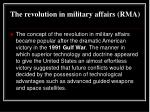 the revolution in military affairs rma