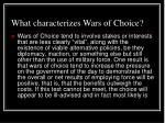 what characterizes wars of choice