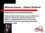 national issues obama platform