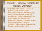program financial compliance review objective3