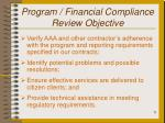program financial compliance review objective5