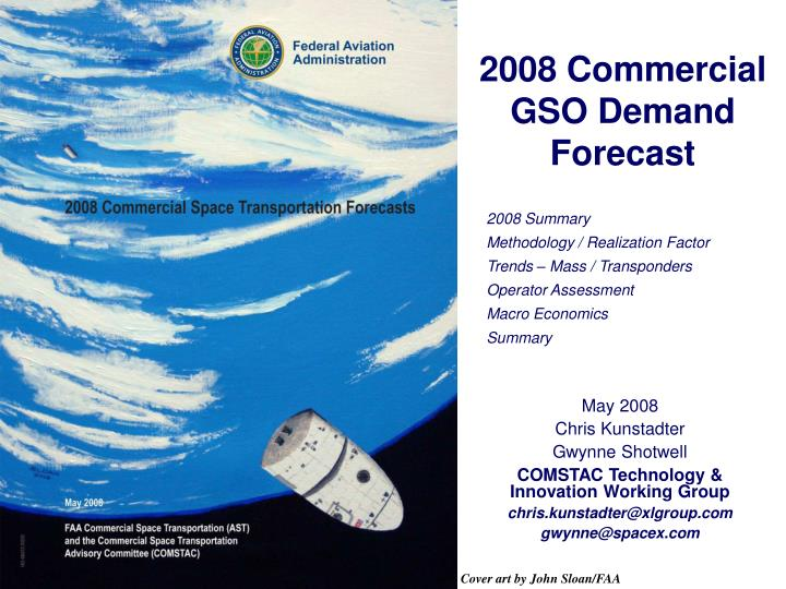 2008 commercial gso demand forecast n.