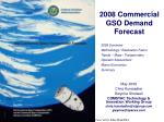 2008 commercial gso demand forecast
