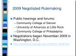 2009 negotiated rulemaking