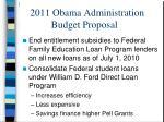 2011 obama administration budget proposal7