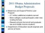 2011 obama administration budget proposals