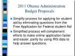 2011 obama administration budget proposals10