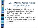 2011 obama administration budget proposals9