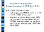 health care education reconciliation act hcera of 201015