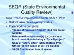 seqr state environmental quality review