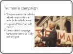 truman s campaign