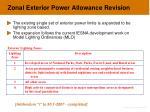 zonal exterior power allowance revision