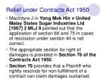 relief under contracts act 1950