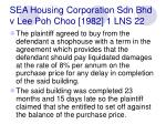 sea housing corporation sdn bhd v lee poh choo 1982 1 lns 22