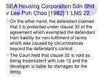 sea housing corporation sdn bhd v lee poh choo 1982 1 lns 2270