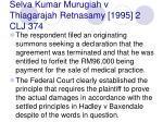 selva kumar murugiah v thiagarajah retnasamy 1995 2 clj 374