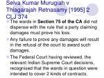 selva kumar murugiah v thiagarajah retnasamy 1995 2 clj 37444