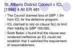 st albans district council v icl 1996 4 all er 481