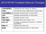 2010 nfhs football editorial changes1