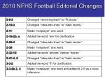 2010 nfhs football editorial changes2