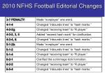 2010 nfhs football editorial changes3