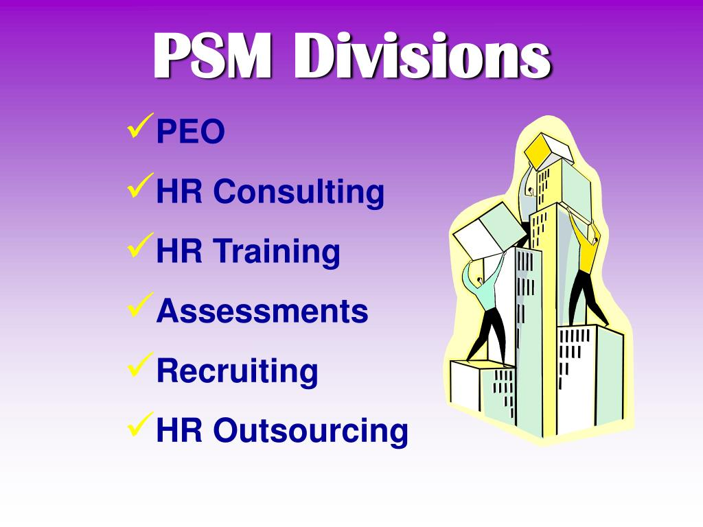 PSM Divisions