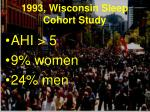 1993 wisconsin sleep cohort study