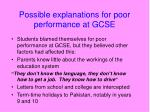 possible explanations for poor performance at gcse