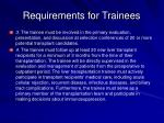 requirements for trainees2
