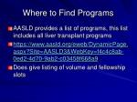 where to find programs1