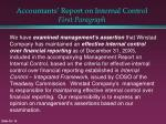 accountants report on internal control first paragraph