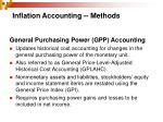 inflation accounting methods