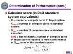 determination of performance cont17