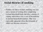 social theories of smoking43