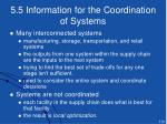 5 5 information for the coordination of systems