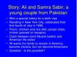 story ali and samra sabir a young couple from pakistan