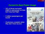 current in seat power usage1