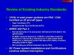 review of existing industry standards